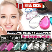 【FREE CASE】 CHEAPEST IN QOO10! ❤ BEAUTY SILICONE PUFF MAKEUP BLENDER SPONGE ❤ Transparent Silisponge