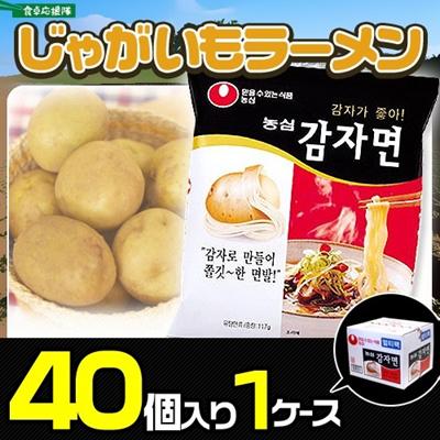 【送料無料】じゃがいもラーメン 40個入り 韓国ラーメン 1ケース 農心 韓国ラーメン 韓国食品 ※日本語バージョン※の画像