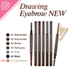 Drawing Eye Brow 0.2g / Drawing eye Brow New 0.25g