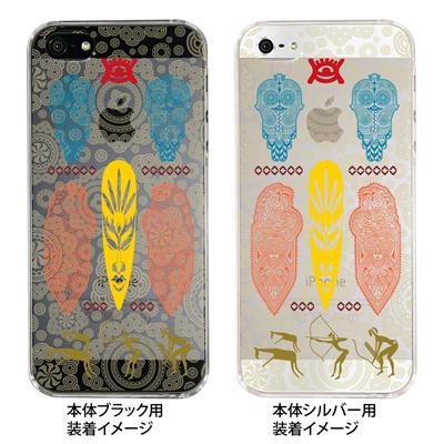 【iPhone5S】【iPhone5】【Clear Fashion】【iPhone5ケース】【カバー】【スマホケース】【クリアケース】【クリアーアーツ】【アフリカンヒーリング】 09-ip5-af0014の画像