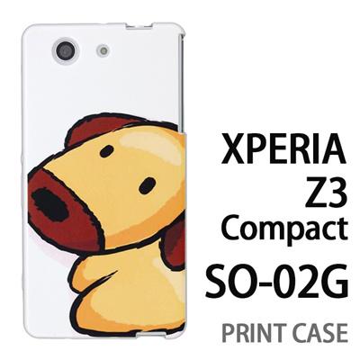 XPERIA Z3 Compact SO-02G 用『0723 干支 戌』特殊印刷ケース【 xperia z3 compact so-02g so02g SO02G xperiaz3 エクスペリア エクスペリアz3 コンパクト docomo ケース プリント カバー スマホケース スマホカバー】の画像