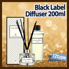 CoCodor Aroma Diffuser/ Mosquito Repellent/Korea Best CoCodor Aromatherapy Reed Diffuser/Car Diffuse