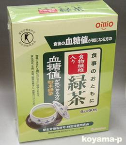 日清オイリオ 食物繊維入り緑茶 360g(6g×60包)血糖値が気になる方に・特定保健用食品   【RCP】