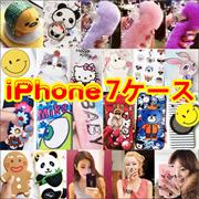毎日更新中!韓国ファッションiPhone7ケースiPhone7 PlusケースiPhone 6/6sケース iPhone6 plus/6s plusケース手帳型ケースiphoneカバー
