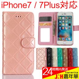 感謝セール  iPhone7 iphone7 Plus ケース 2in1 手帳型ケース ハート 2WAY手帳型ケース ミラー付