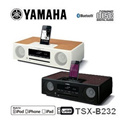 Yamaha TSX-B232 TSX Series desktop audio system Bluetooth!!