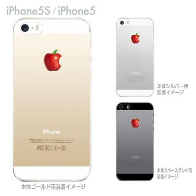 【iPhone5S】【iPhone5】【ケース】【スマホケース】【クリア カバー】【クリアケース】【ハードケース】【着せ替え】【イラスト】【かじったリンゴ】 ip5-08-ca0031の画像