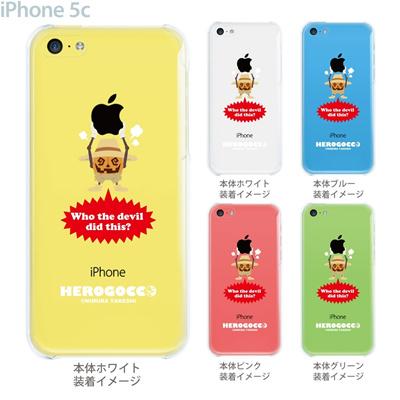 【iPhone5c】【iPhone5cケース】【iPhone5cカバー】【iPhone ケース】【クリア カバー】【スマホケース】【クリアケース】【イラスト】【クリアーアーツ】【HEROGOCCO】 29-ip5c-nt0014の画像