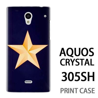 AQUOS CRYSTAL 305SH 用『1222 スター 紺』特殊印刷ケース【 aquos crystal 305sh アクオス クリスタル アクオスクリスタル softbank ケース プリント カバー スマホケース スマホカバー 】の画像
