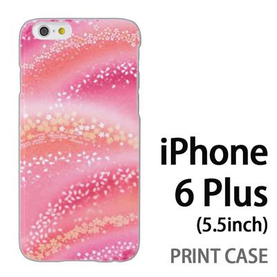 iPhone6 Plus (5.5インチ) 用『0312 虹桜 ピンク』特殊印刷ケース【 iphone6 plus iphone アイフォン アイフォン6 プラス au docomo softbank Apple ケース プリント カバー スマホケース スマホカバー 】の画像
