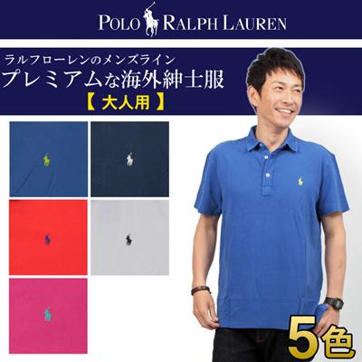 RALPH LAUREN ラルフローレン メッシュ ワンポイント ポロシャツ K41SC02 半袖 メンズ(男性用)の画像