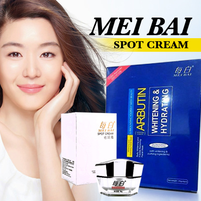 [SALE] *FREE 2 MASK* [MEI BAI 每白] SPOT CREAM 祛斑霜 RUIFU NOURISHING CREAM 瑞芙祛斑霜✮Guarantee results within 1 week✮Fight Pigmentation/Freckles/Spots✮Brightening✮Restoring Elasticity✮Whitening✮Mo