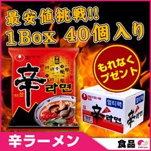 ★限定特価★辛ラーメン、ギス麺、ジャガイモ麺、ジャパゲティ、ノグリ(1BOX=40個入り) 韓国ラーメン 乾麺 インスタント SALE継続中!