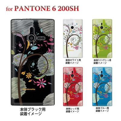 【PANTONE6 ケース】【200SH】【Soft Bank】【カバー】【スマホケース】【クリアケース】【Vuodenaika】 21-200sh-ne0024caの画像