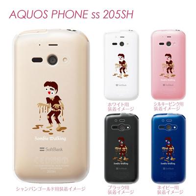 【AQUOS PHONE ss 205SH】【205sh】【Soft Bank】【カバー】【ケース】【スマホケース】【クリアケース】【ユニーク】【MOVIE PARODY】【ゾンビ】 10-205sh-ca0035の画像