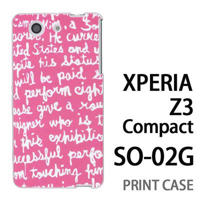 XPERIA Z3 Compact SO-02G 用『0731 ピンク 英語』特殊印刷ケース【 xperia z3 compact so-02g so02g SO02G xperiaz3 エクスペリア エクスペリアz3 コンパクト docomo ケース プリント カバー スマホケース スマホカバー】の画像