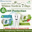 1 Million sold in Taiwan HK! [Get Whiter Teeth this Xmas!] Fay Jardin 100% Natural Herbal Tooth Powder⭐3-in-1 Cleansing/Whitening/Strengthening⭐Whiten in 7 days⭐ Recommended by western chi physician ⭐