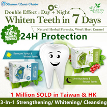 HOT SALE $9.90 ONLY! 1 Million sold in Taiwan HK! Fay Jardin 100% Natural Herbal Tooth Powder ⭐Whiten in 7 days!