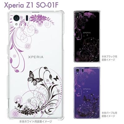 【Xperia Z1 SO-01F 】【SO-01F ケース】【カバー】【スマホケース】【クリアケース】【フラワー】【花と蝶】 22-so01f-ca0069の画像
