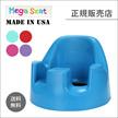 Mega Seat メガシート ベビーチェア ベビーソファ ベルト付き 大きめ ソフトチェア ローチェア ベビーソファー ベビー チェア 椅子 MADE IN USA 全5色 ベルト付き