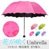 日傘 雨晴れ兼用 日傘 折りたたみ 日傘 晴雨兼用 傘 折り畳み傘 携帯用 アンブレラ 花柄 5色 karei