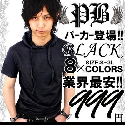 【f82】全8色★キレイめお兄系アメカジパーカー★メンズパーカー★メンズ半袖★ブラック黒★細/タイト/キレカジ/m/l/ll/xl★メンズファッションの画像