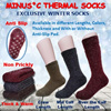 EXCLUSIVE UNISEX THERMAL WINTER SOCKS/ AVAILABLE IN DIFFERENT LENGTHS THICKNESS AND COLORS/ WOOLLEN/ NON PRICKLY/WITH OR WITHOUT ANTI SLIP PADS/ A MUST HAVE FOR TRAVELLERS TO WINTER WONDERLAND.