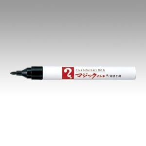 マジックインキ[M500-T1]1本No.500単色インク色:黒(油性マーカー油性マジック)upup7