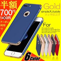 iPhone7 iPhone6s  iPhone6 Plus ケース 耐衝撃 メタルフレーム スマホ カバー