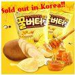 Buy 3 Free Shipping!!New in Town!! Korea Famous Snack Honey Butter Chips!!!