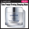 [LANEIGE] Big Sale ★Laneige ★ Time Freeze Firming Sleeping Mask 60ml/ Time Freeze Face-Fit Rollrer /Korean Cosmetic