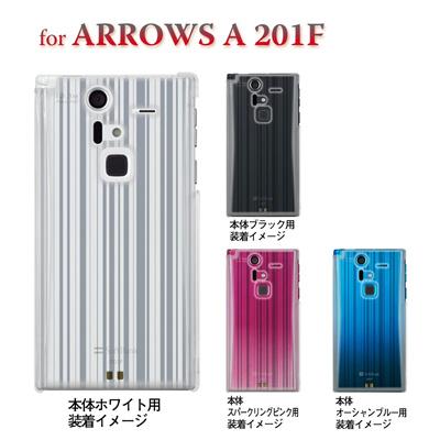【ARROWS ケース】【201F】【Soft Bank】【カバー】【スマホケース】【クリアケース】【トランスペアレンツ】【ライン】 06-201f-ca0021bの画像