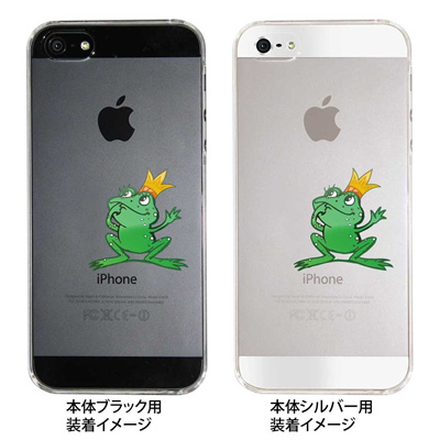 【iPhone5S】【iPhone5】【iPhone5】【ケース】【カバー】【スマホケース】【クリアケース】【見るカエル】 ip5-08-ca0033の画像