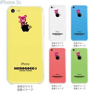 【iPhone5c】【iPhone5cケース】【iPhone5cカバー】【iPhone ケース】【クリア カバー】【スマホケース】【クリアケース】【イラスト】【クリアーアーツ】【HEROGOCCO】 29-ip5c-nt0021の画像