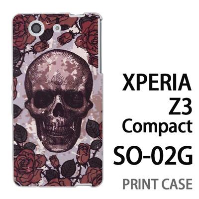 XPERIA Z3 Compact SO-02G 用『0731 花ドクロ』特殊印刷ケース【 xperia z3 compact so-02g so02g SO02G xperiaz3 エクスペリア エクスペリアz3 コンパクト docomo ケース プリント カバー スマホケース スマホカバー】の画像