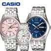[Best Original Casio MTP1335D-1 LTP1335D-1]MTP-1335D-1 LTP-1335D-1  Watch Fashion Watches Metal(Paper box is free) Men women children wrist
