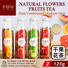 ★Bundle of 2 Bottles★ Natural Flower Fruits Tea ★Rich Vitamins★ Fruits Nutrition ★ Natural Flesh Tea