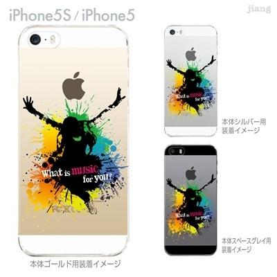 【iPhone5S】【iPhone5】【iPhone5sケース】【iPhone5ケース】【クリア カバー】【スマホケース】【クリアケース】【ハードケース】【着せ替え】【イラスト】【クリアーアーツ】【ミュージック】 06-ip5s-ca0125の画像