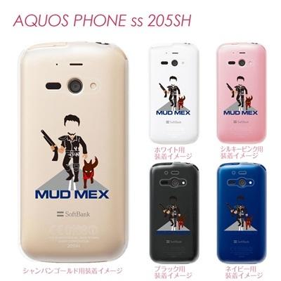 【AQUOS PHONE ss 205SH】【205sh】【Soft Bank】【カバー】【ケース】【スマホケース】【クリアケース】【ユニーク】【MOVIE PARODY】【MOD MEX】 10-205sh-ca0050の画像