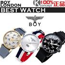 Kconcept◆World warranty+Original Box◆Boy London Authentic Best Watch 14types