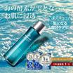 海の酵素化粧水【プレミアムローションプラス150ml】(アルコールフリー)【送料無料】【シミ・くすみ専用】美しさを高めるプレミアム実感。※こちらは単品商品(1本)になります。#L