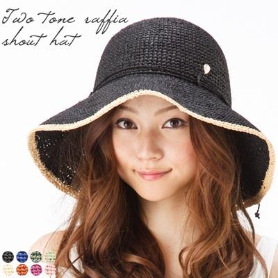 カラーで楽しめるバイカラーデザインのラフィア100%ハット 57cm/58cm60cm/62cm【商品名:2トーンラフィアシャウトHAT】UV 紫外線対策 帽子 レディース 大きいサイズの画像