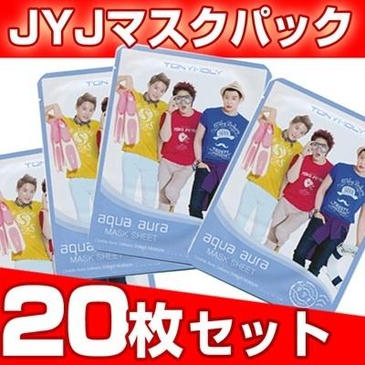◆国内最安値◆トニーモリー&ネイチャーリパブリック マスクシート×20枚セット<選べる種類>◆日本国内発送◆の画像