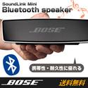 SoundLink Mini Bluetooth speaker [シルバー]
