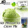 [Kuriya Japanese Market] Uji Matcha Ice Cream Mix (Green Tea) / Dry / D.I.Y / From JAPAN. !