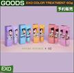 5種選択 / EXO COLOR TREATMENT 60g  / EXO x NATUREREPUBLIC /日本国内配送/1次予約/送料無料
