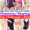 Super HIGH WAIST Slimming Shaping CORSETS / UNDERWEARS / PANTS ★提臀束腹收腹瘦翘臀美腰塑身裤★