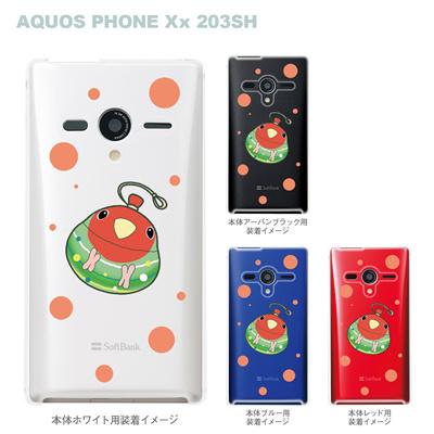 【まゆイヌ】【AQUOS PHONE Xx 203SH】【Soft Bank】【ケース】【カバー】【スマホケース】【クリアケース】【ヨーヨーコザクラインコ】 26-203sh-md0032の画像