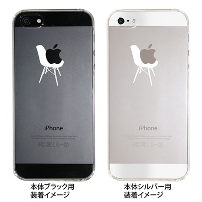 【iPhone5S】【iPhone5】【Clear Arts】【iPhone5ケース】【カバー】【スマホケース】【クリアケース】【椅子A】 09-ip5-ca0013の画像