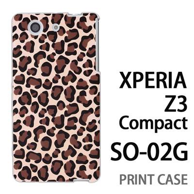 XPERIA Z3 Compact SO-02G 用『0731 黒茶豹柄』特殊印刷ケース【 xperia z3 compact so-02g so02g SO02G xperiaz3 エクスペリア エクスペリアz3 コンパクト docomo ケース プリント カバー スマホケース スマホカバー】の画像